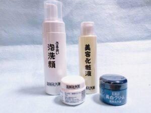 箸方(はしかた)化粧品